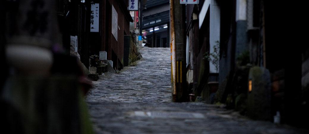 旅の終わりに湯平温泉の石畳を散策