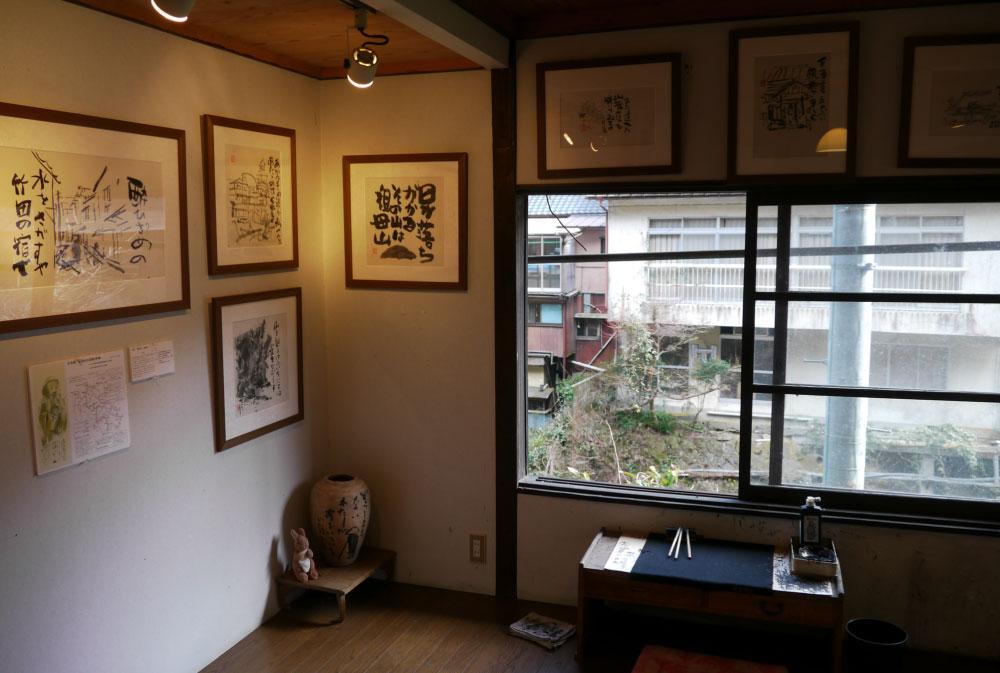 山頭火ミュージアム「時雨館(しぐれかん)」(現在閉館中)